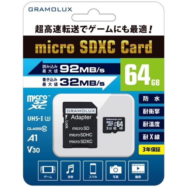 GRFD-MSDC01-64-1