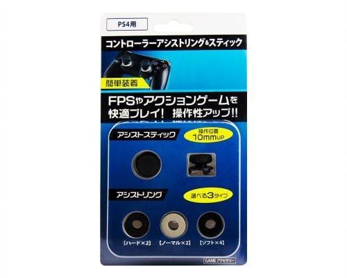 GRFD-PS4_ARS01-8
