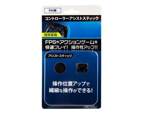GRFD-PS4_AS01-6