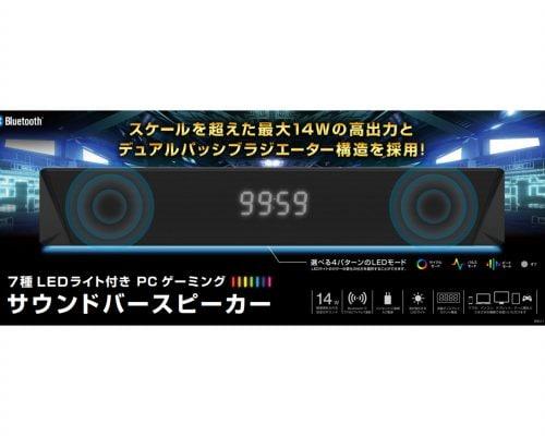 GRND-GMSPK300A23-0
